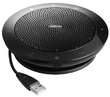 Jabra Speak 510 UC - беспроводной USB-спикерфон для Microsoft Linc, фото 6